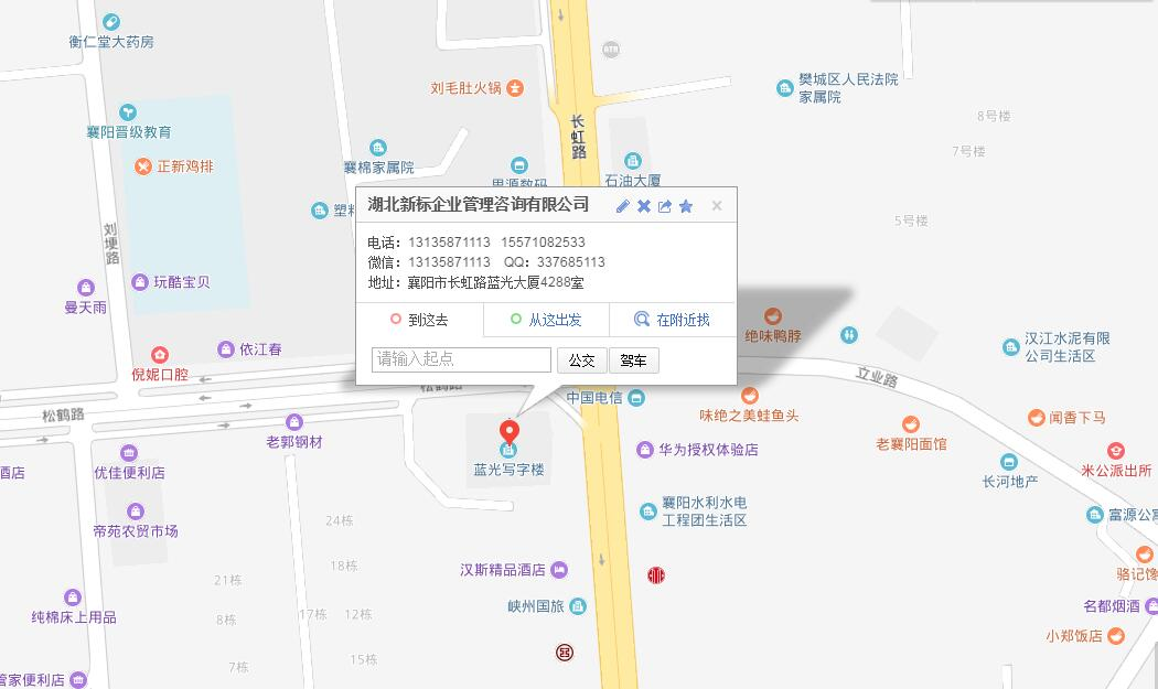 新标地图静态.jpg